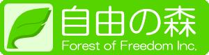 株式会社自由の森