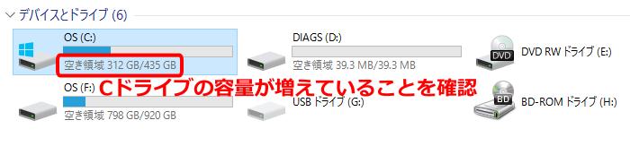 ssd-change13