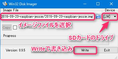 raspbian-image-writing1