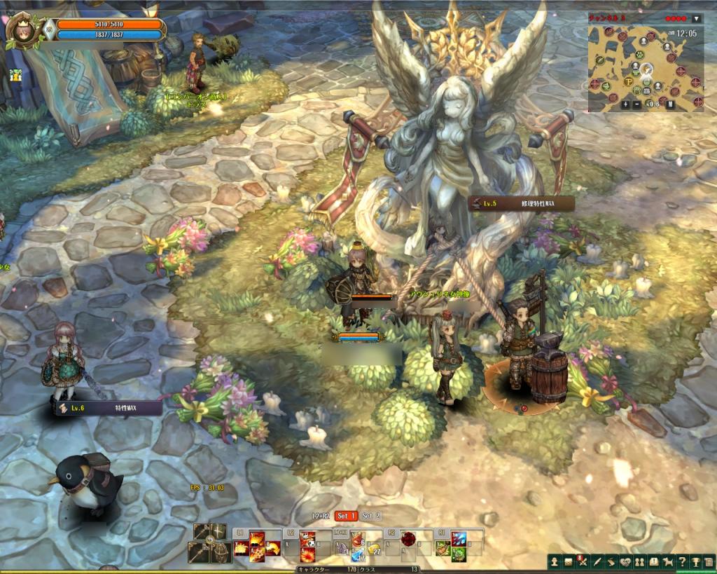 screenshot_tos_town