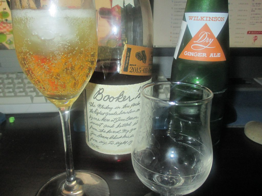 bookers-gingerale