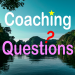コーチング質問集を公開しました